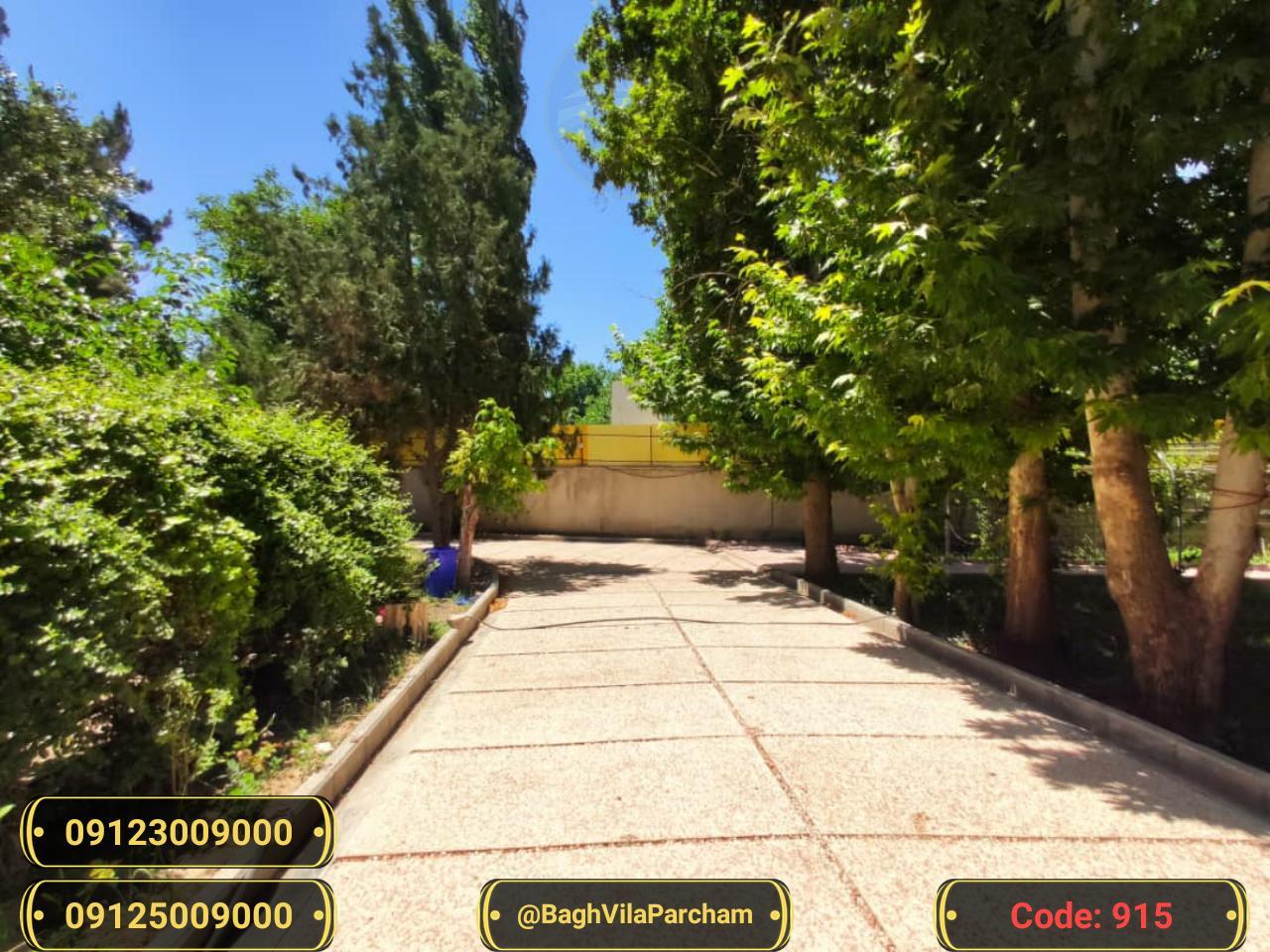 تصویر عکس باغ ویلا شماره 24 از ویلای ۵۶۵۰ متر ویلا کلاسیک تریبلکس Picture photo image 24 of ۵۶۵۰ متر ویلا کلاسیک تریبلکس