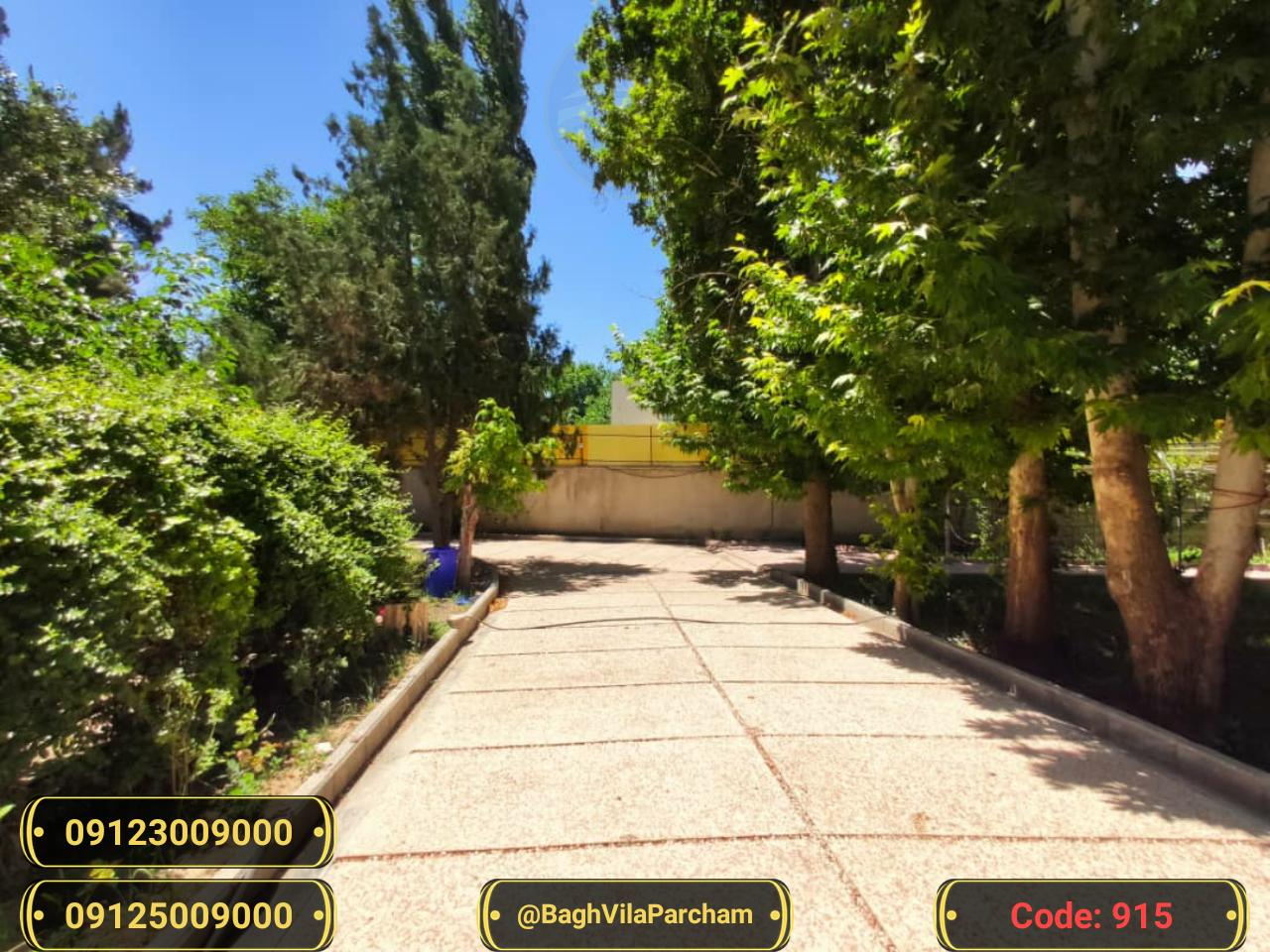 تصویر عکس باغ ویلا شماره 7 از ویلای ۵۶۵۰ متر ویلا کلاسیک تریبلکس Picture photo image 7 of ۵۶۵۰ متر ویلا کلاسیک تریبلکس