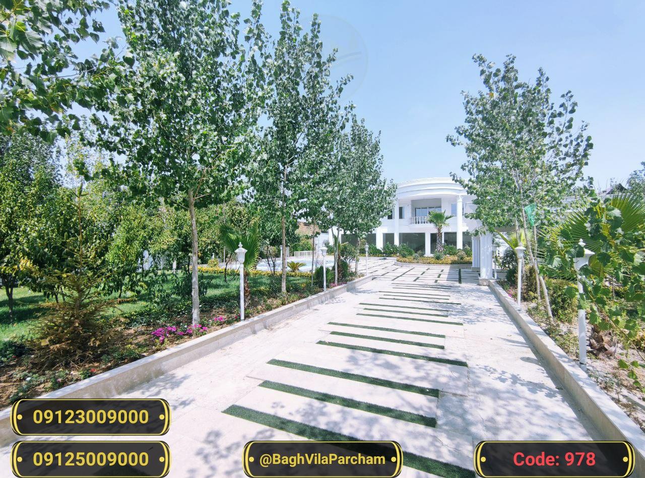 تصویر عکس باغ ویلا شماره 16 از ویلای ۱۱۰۰ متر ویلا مدرن و شیک Picture photo image 16 of ۱۱۰۰ متر ویلا مدرن و شیک