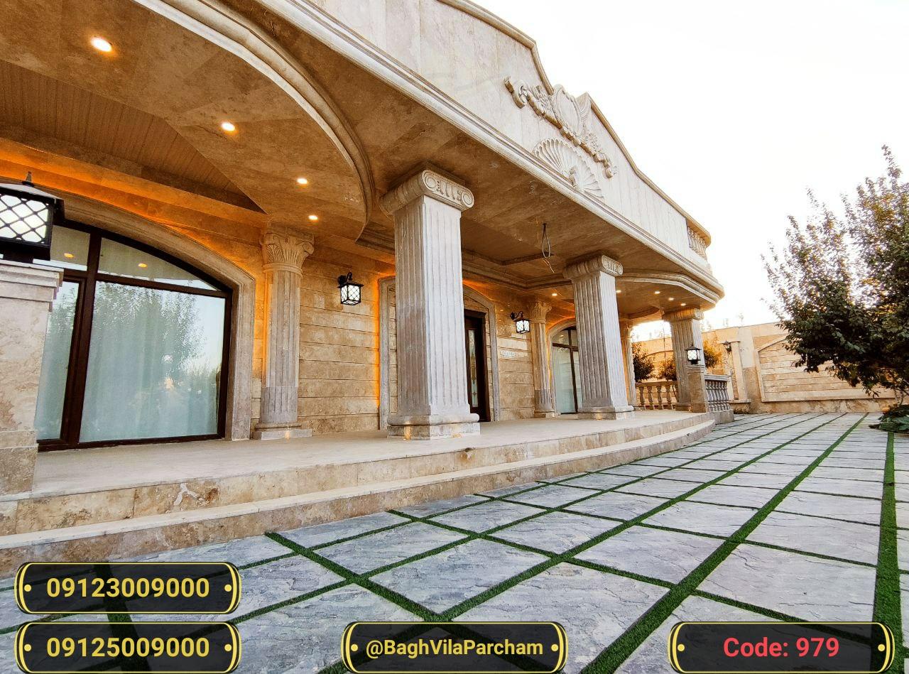 تصویر عکس باغ ویلا شماره 14 از ویلای ۱۵۰۰ متر ویلا کلاسیک دوبلکس و فوق زیبا Picture photo image 14 of ۱۵۰۰ متر ویلا کلاسیک دوبلکس و فوق زیبا