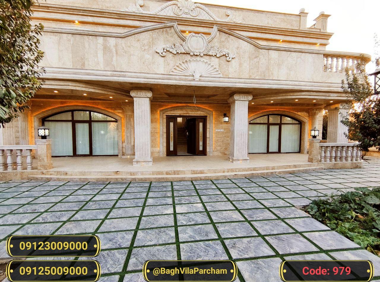 تصویر عکس باغ ویلا شماره 11 از ویلای ۱۵۰۰ متر ویلا کلاسیک دوبلکس و فوق زیبا Picture photo image 11 of ۱۵۰۰ متر ویلا کلاسیک دوبلکس و فوق زیبا