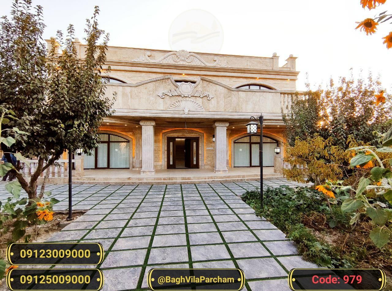 تصویر عکس باغ ویلا شماره 10 از ویلای ۱۵۰۰ متر ویلا کلاسیک دوبلکس و فوق زیبا Picture photo image 10 of ۱۵۰۰ متر ویلا کلاسیک دوبلکس و فوق زیبا