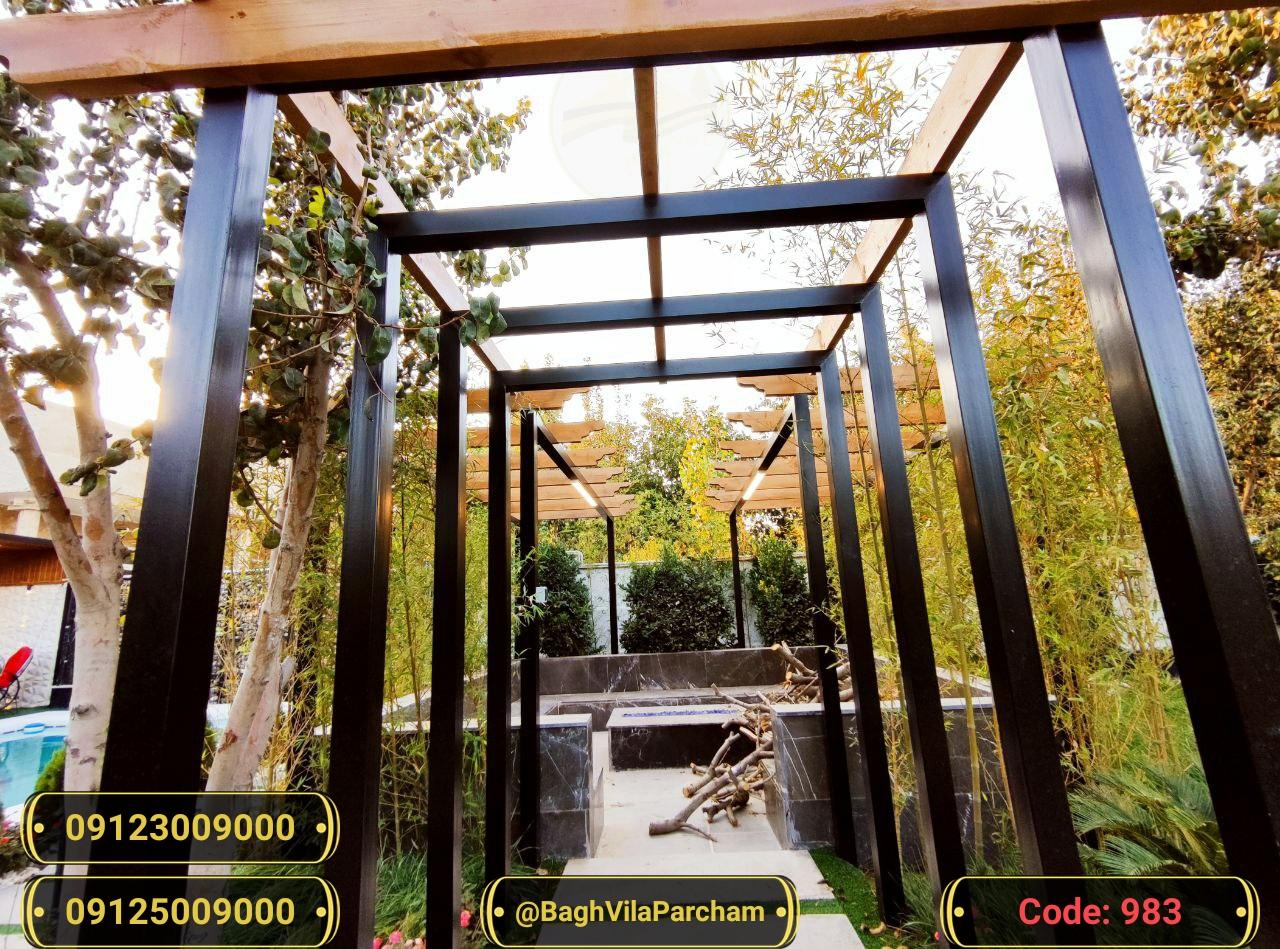 تصویر عکس باغ ویلا شماره 10 از ویلای ۵۰۰ متر ویلا مدرن و شیک Picture photo image 10 of ۵۰۰ متر ویلا مدرن و شیک