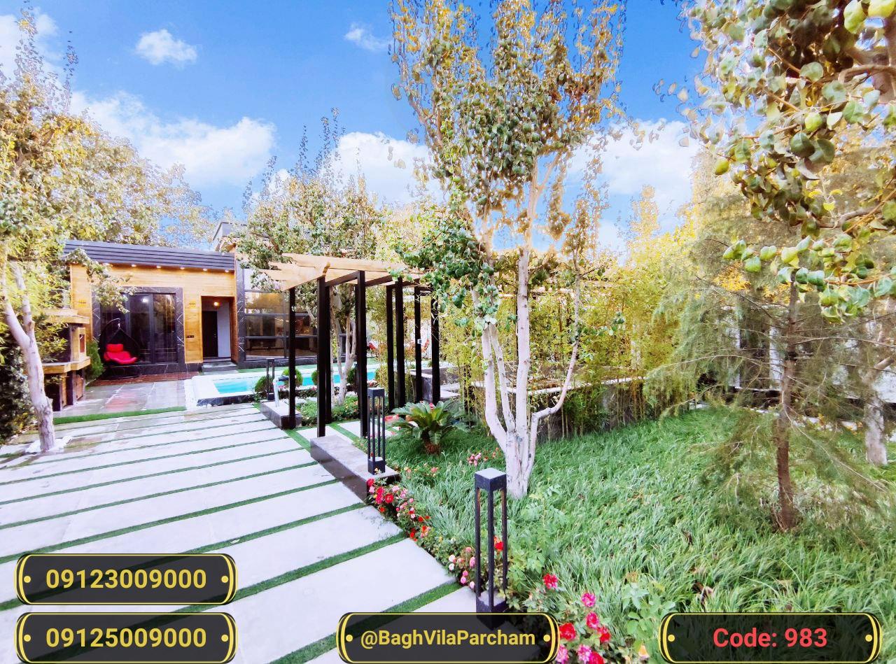 تصویر عکس باغ ویلا شماره 7 از ویلای ۵۰۰ متر ویلا مدرن و شیک Picture photo image 7 of ۵۰۰ متر ویلا مدرن و شیک