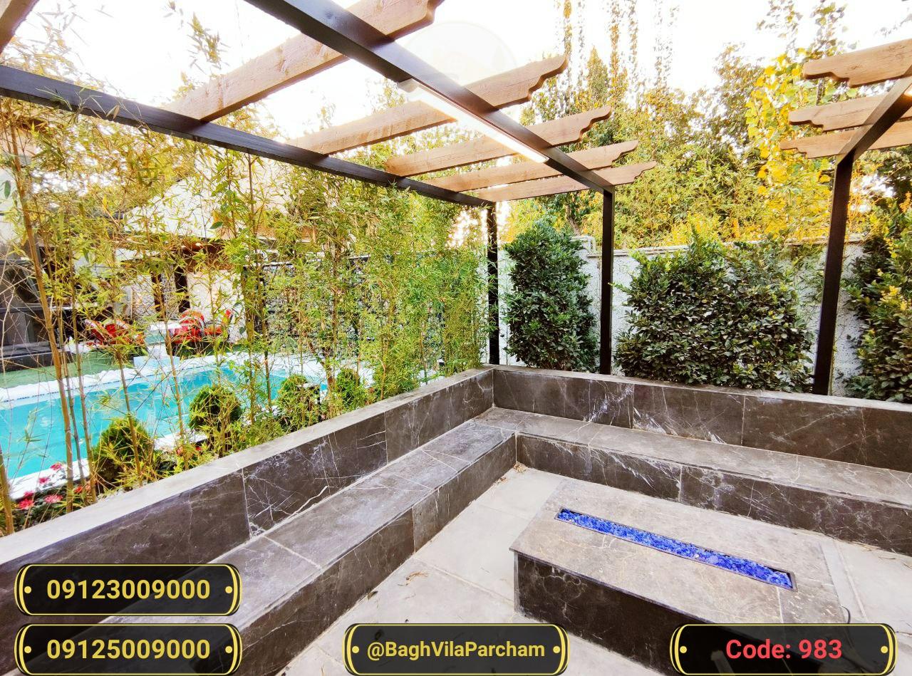 تصویر عکس باغ ویلا شماره 6 از ویلای ۵۰۰ متر ویلا مدرن و شیک Picture photo image 6 of ۵۰۰ متر ویلا مدرن و شیک