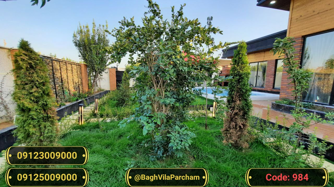 تصویر عکس باغ ویلا شماره 12 از ویلای ۴۰۰ متر ویلا مدرن و شیک Picture photo image 12 of ۴۰۰ متر ویلا مدرن و شیک