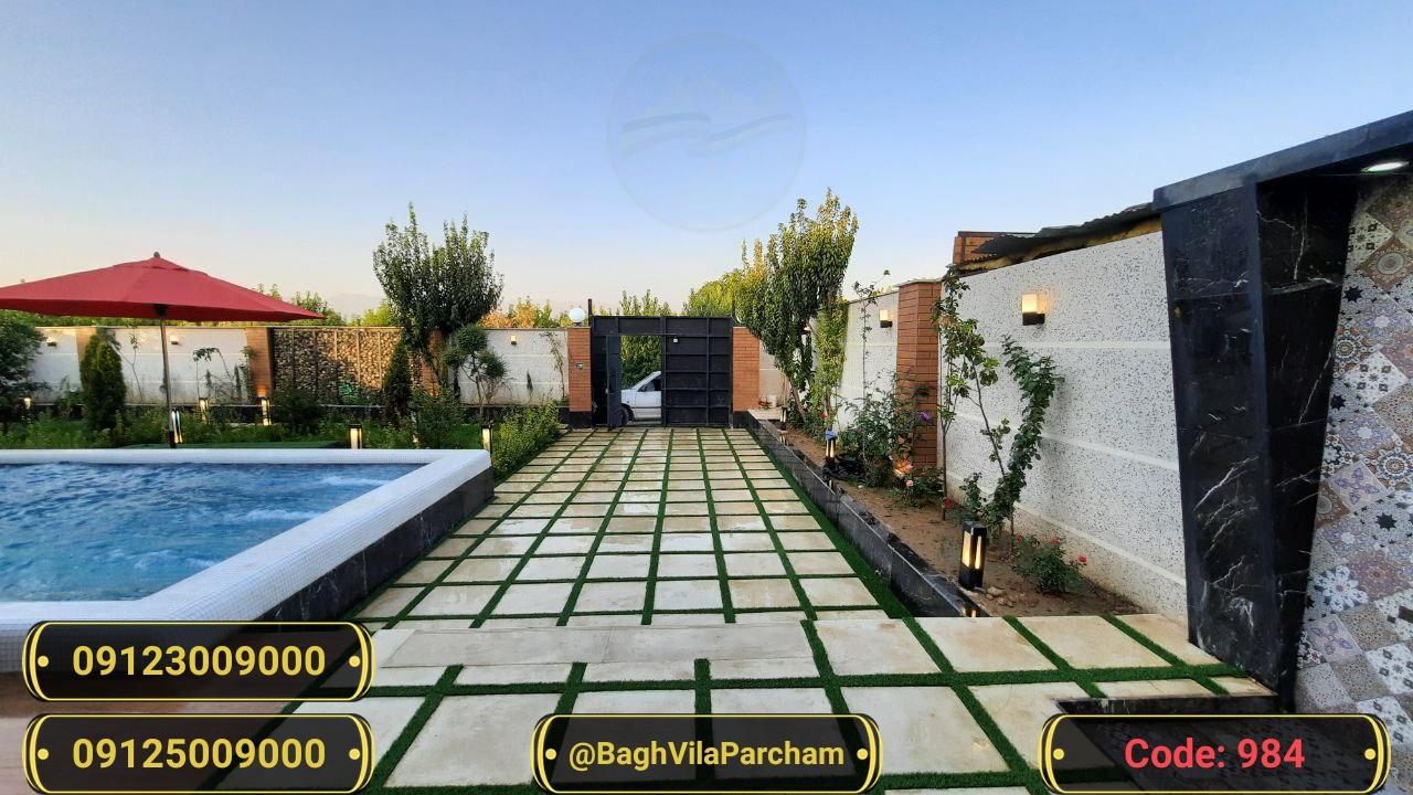 تصویر عکس باغ ویلا شماره 3 از ویلای ۴۰۰ متر ویلا مدرن و شیک Picture photo image 3 of ۴۰۰ متر ویلا مدرن و شیک