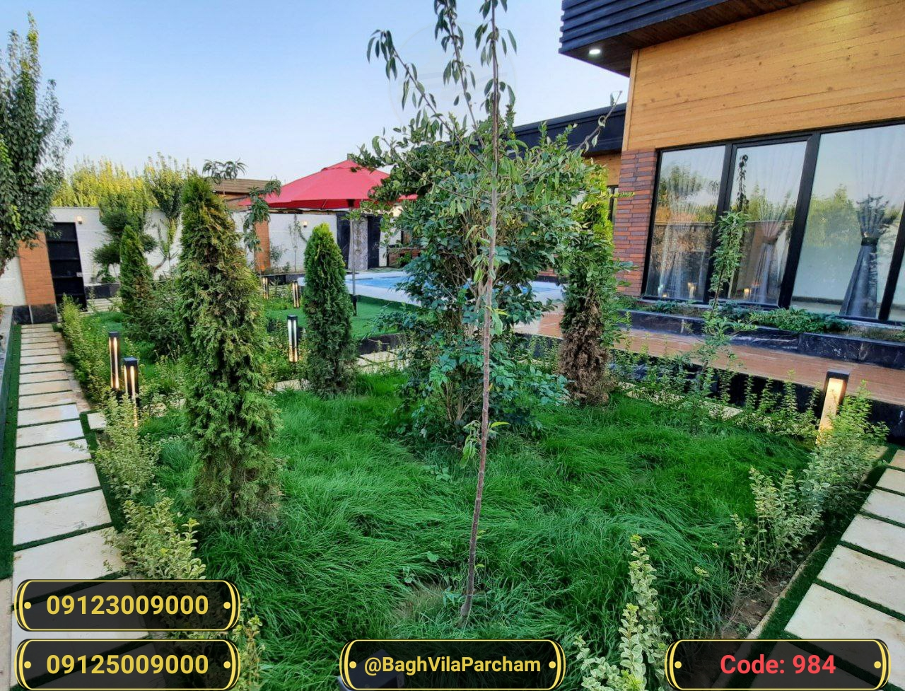 تصویر عکس باغ ویلا شماره 9 از ویلای ۴۰۰ متر ویلا مدرن و شیک Picture photo image 9 of ۴۰۰ متر ویلا مدرن و شیک
