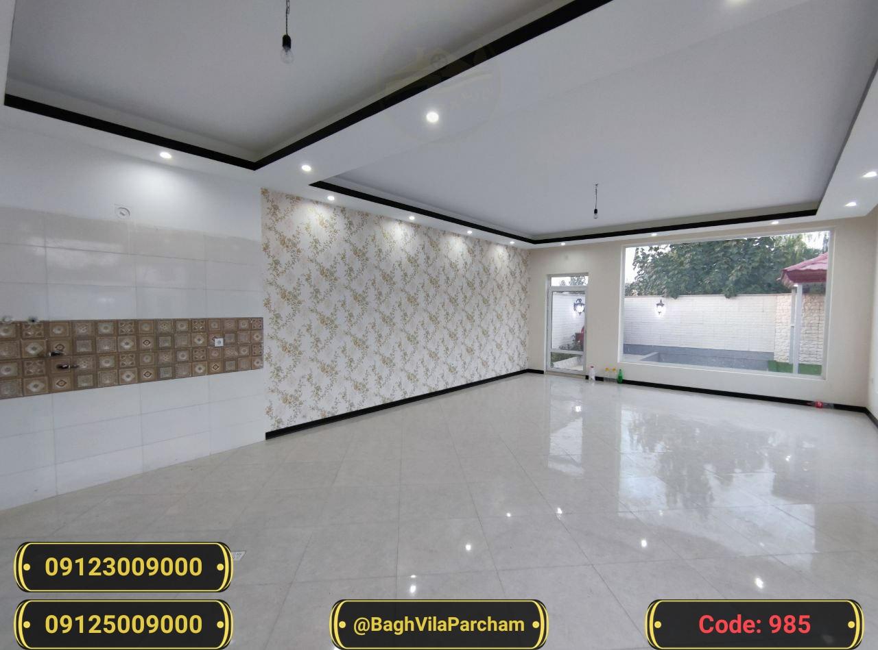 تصویر عکس باغ ویلا شماره 5 از ویلای ۴۵۰ متر ویلا مدرن و زیبا Picture photo image 5 of ۴۵۰ متر ویلا مدرن و زیبا