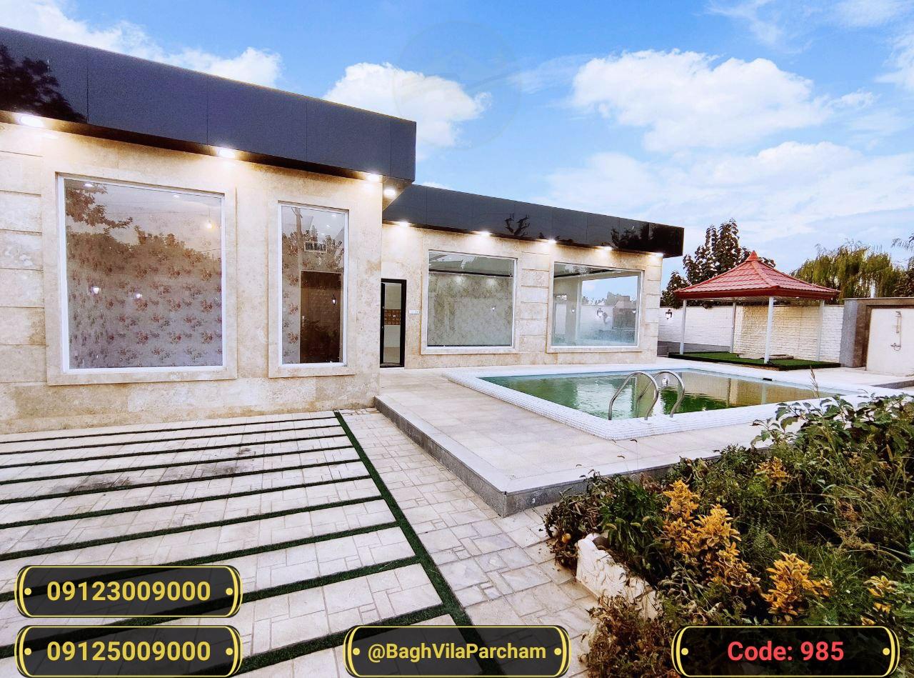 تصویر عکس باغ ویلا شماره 9 از ویلای ۴۵۰ متر ویلا مدرن و زیبا Picture photo image 9 of ۴۵۰ متر ویلا مدرن و زیبا