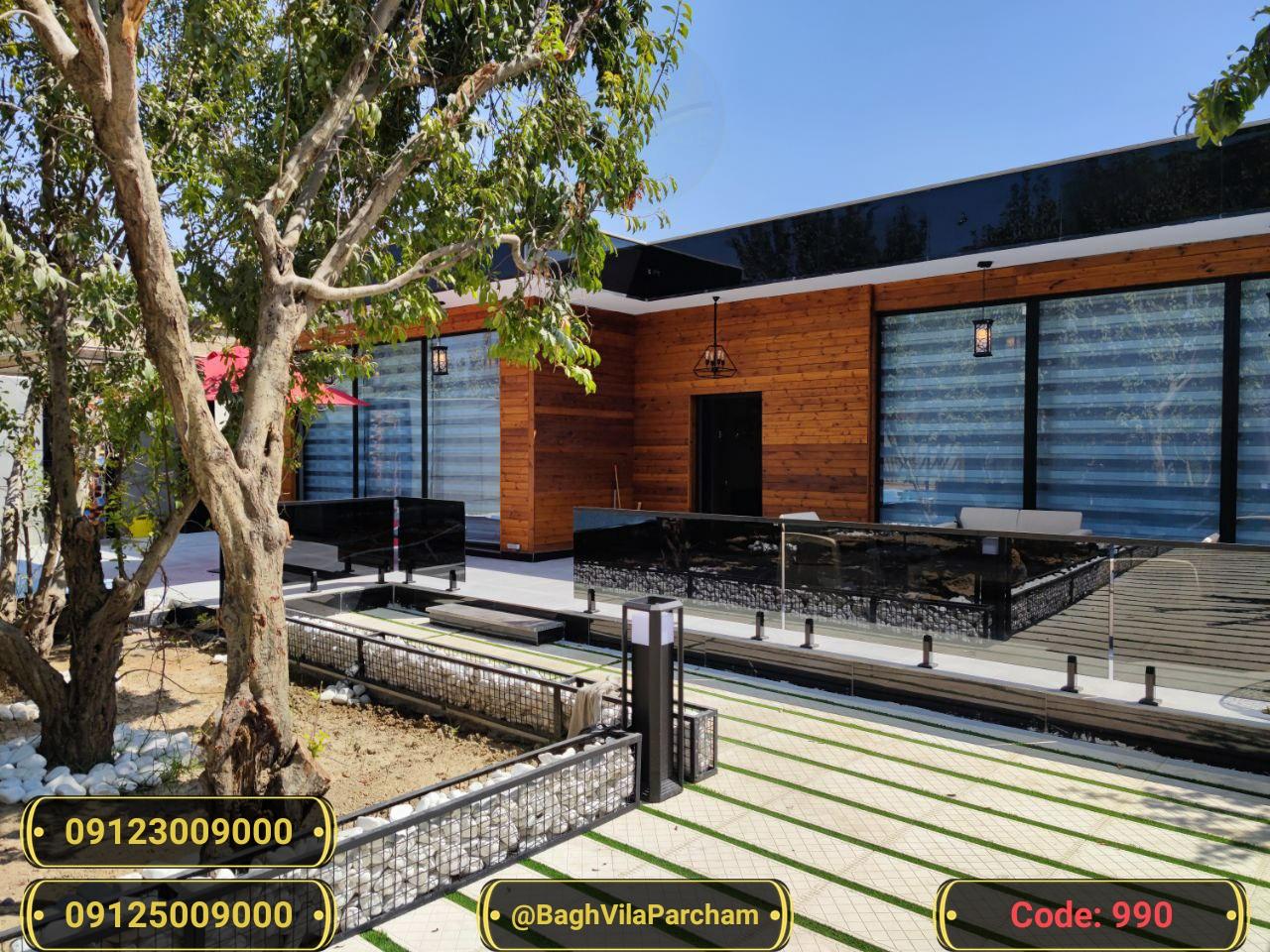 تصویر عکس باغ ویلا شماره 6 از ویلای ۶۰۰  متر ویلا مدرن و شیک Picture photo image 6 of ۶۰۰  متر ویلا مدرن و شیک