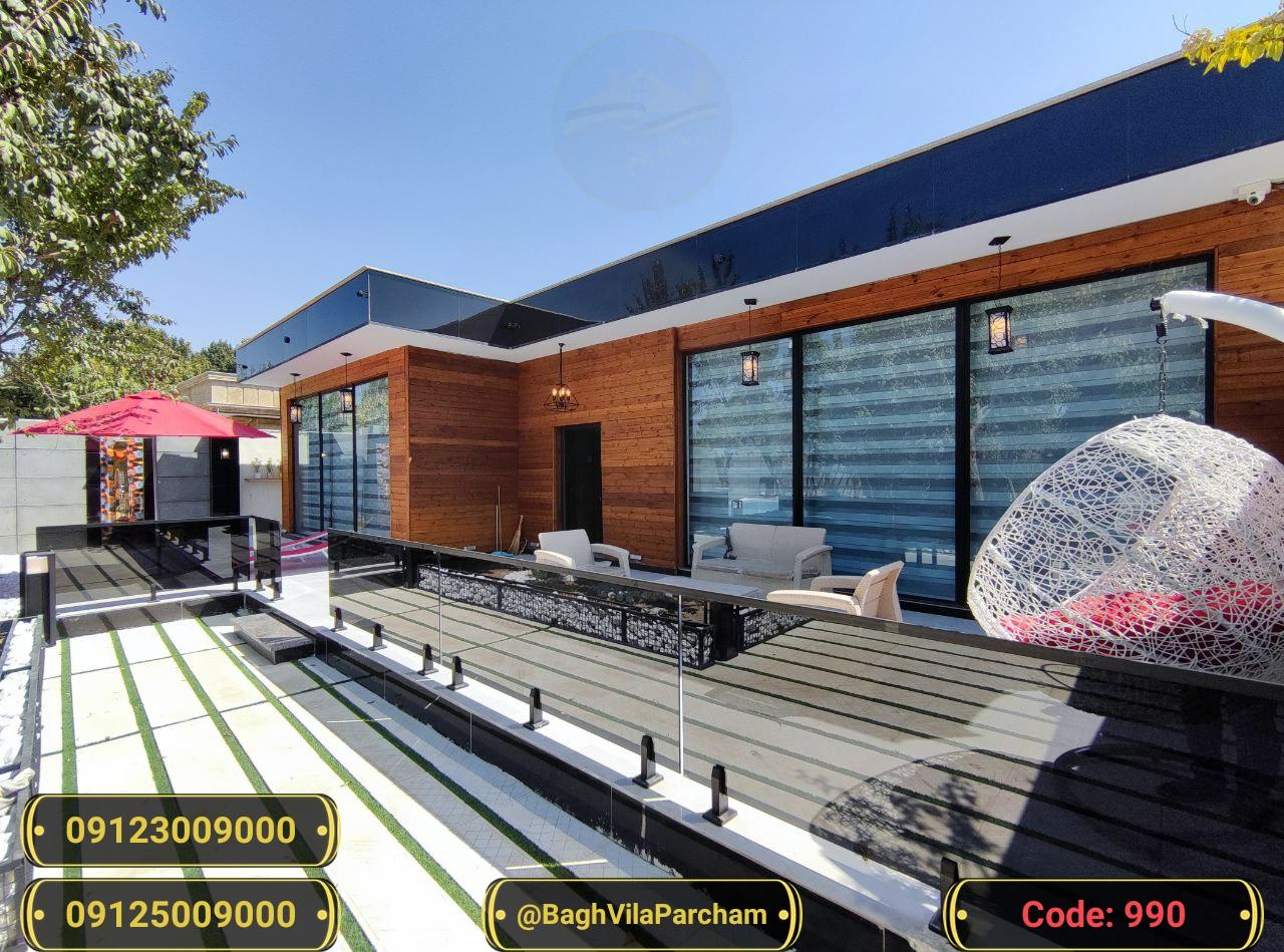 تصویر عکس باغ ویلا شماره 4 از ویلای ۶۰۰  متر ویلا مدرن و شیک Picture photo image 4 of ۶۰۰  متر ویلا مدرن و شیک