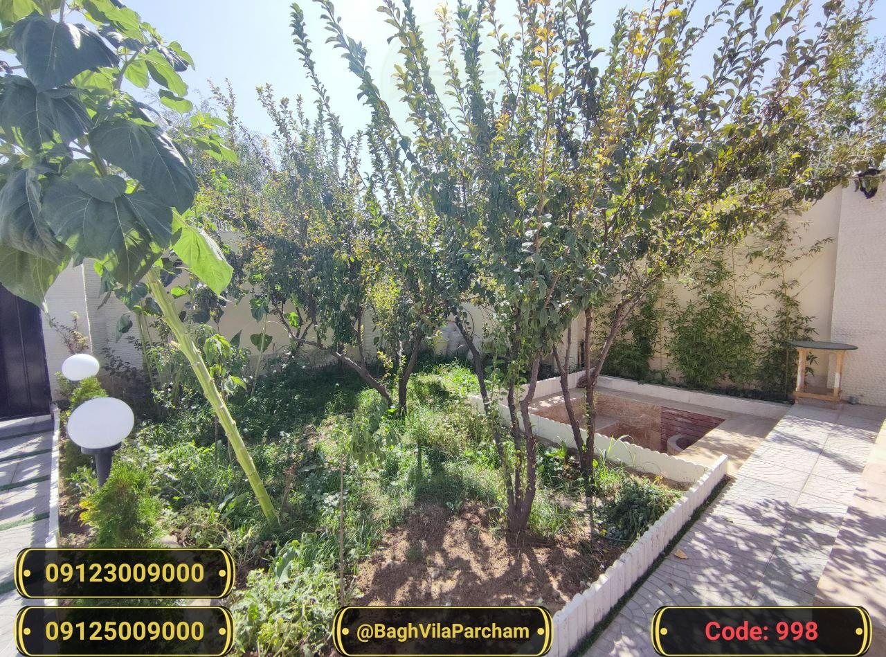 تصویر عکس باغ ویلا شماره 3 از ویلای ۵۰۰ متر ویلا مدرن و زیبا Picture photo image 3 of ۵۰۰ متر ویلا مدرن و زیبا