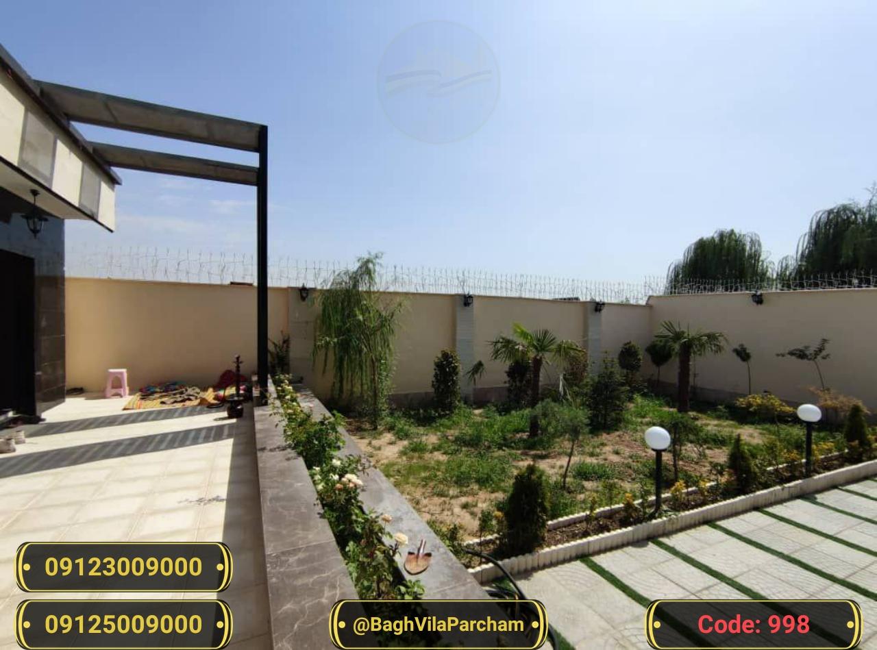 تصویر عکس باغ ویلا شماره 16 از ویلای ۵۰۰ متر ویلا مدرن و زیبا Picture photo image 16 of ۵۰۰ متر ویلا مدرن و زیبا