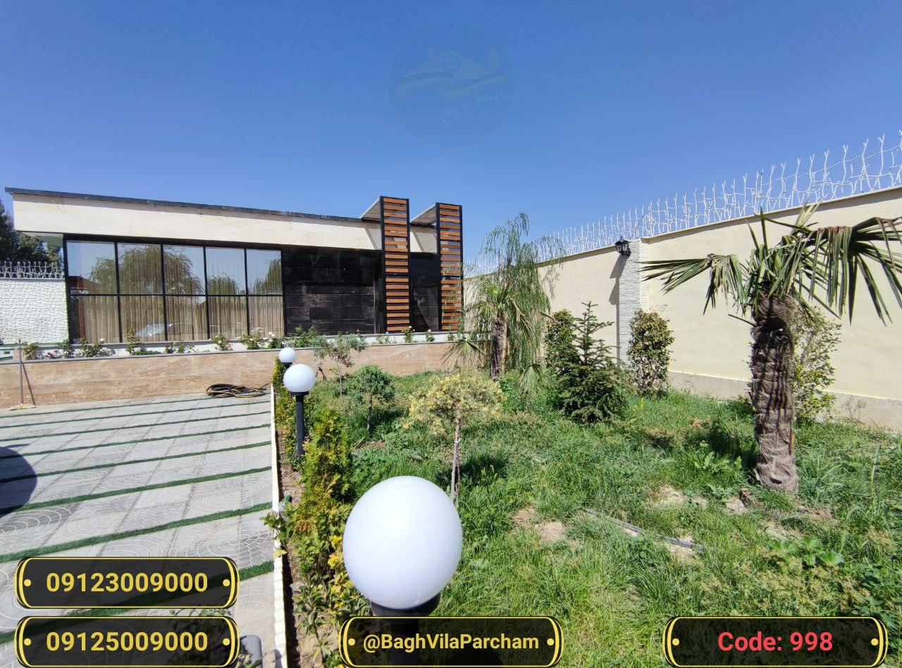 تصویر عکس باغ ویلا شماره 4 از ویلای ۵۰۰ متر ویلا مدرن و زیبا Picture photo image 4 of ۵۰۰ متر ویلا مدرن و زیبا