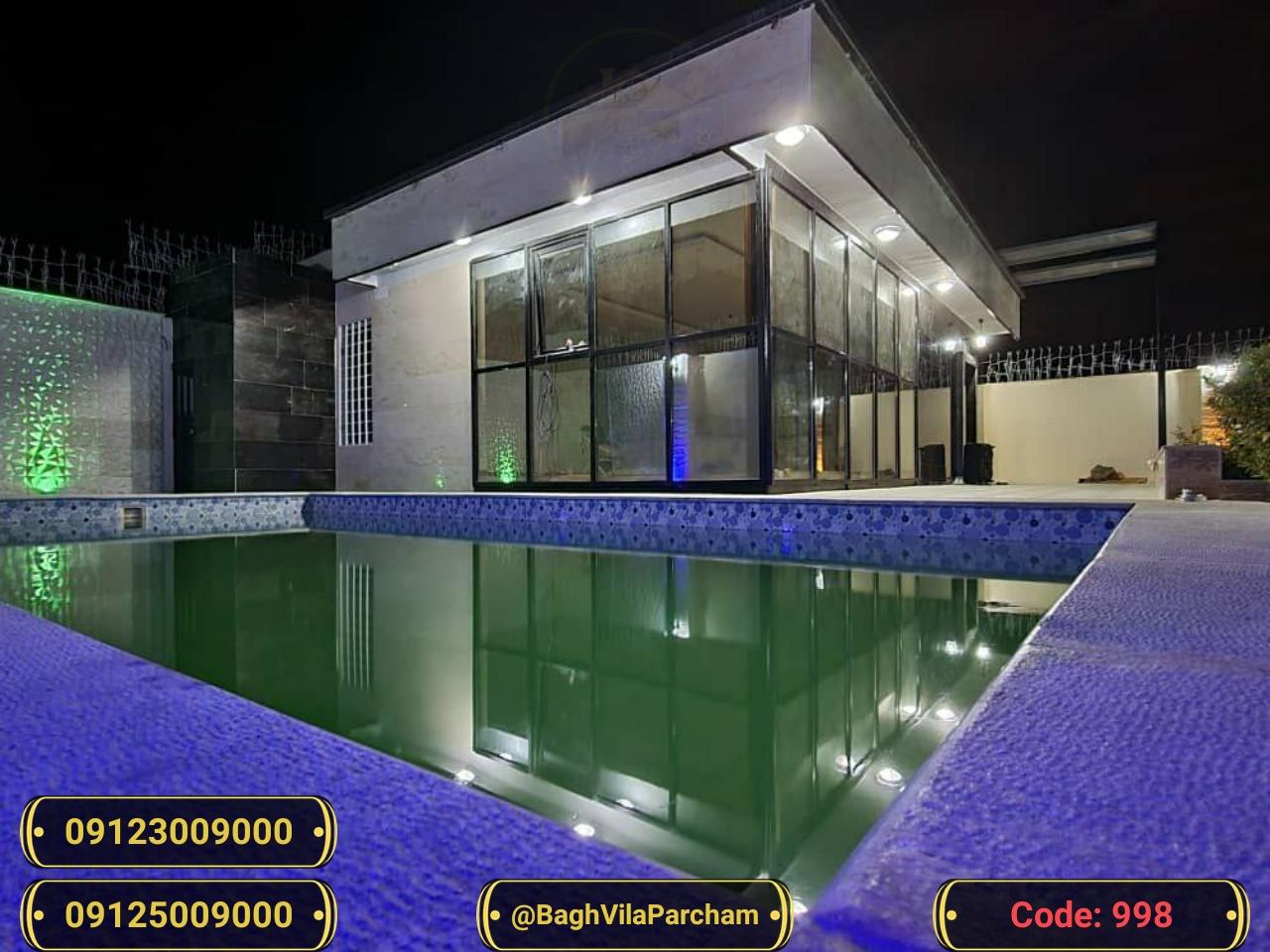 تصویر عکس باغ ویلا شماره 19 از ویلای ۵۰۰ متر ویلا مدرن و زیبا Picture photo image 19 of ۵۰۰ متر ویلا مدرن و زیبا
