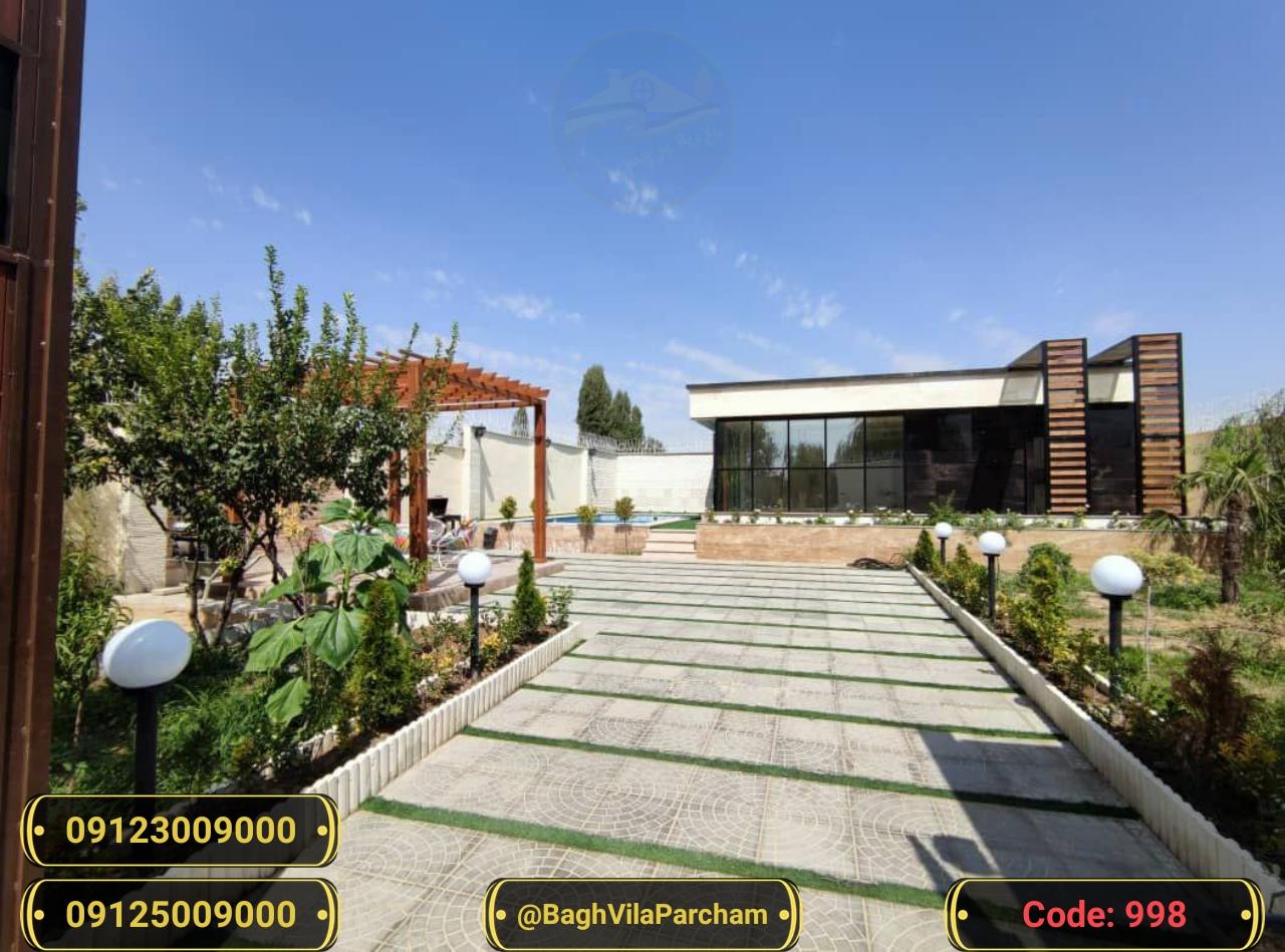 تصویر عکس باغ ویلا شماره 11 از ویلای ۵۰۰ متر ویلا مدرن و زیبا Picture photo image 11 of ۵۰۰ متر ویلا مدرن و زیبا
