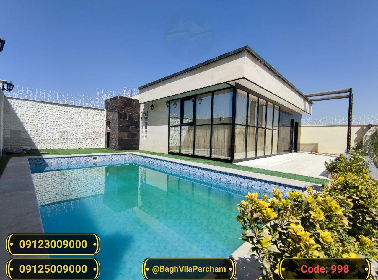 تصویر عکس باغ ویلا شماره 2 از ویلای ۵۰۰ متر ویلا مدرن و زیبا Picture photo image 2 of ۵۰۰ متر ویلا مدرن و زیبا