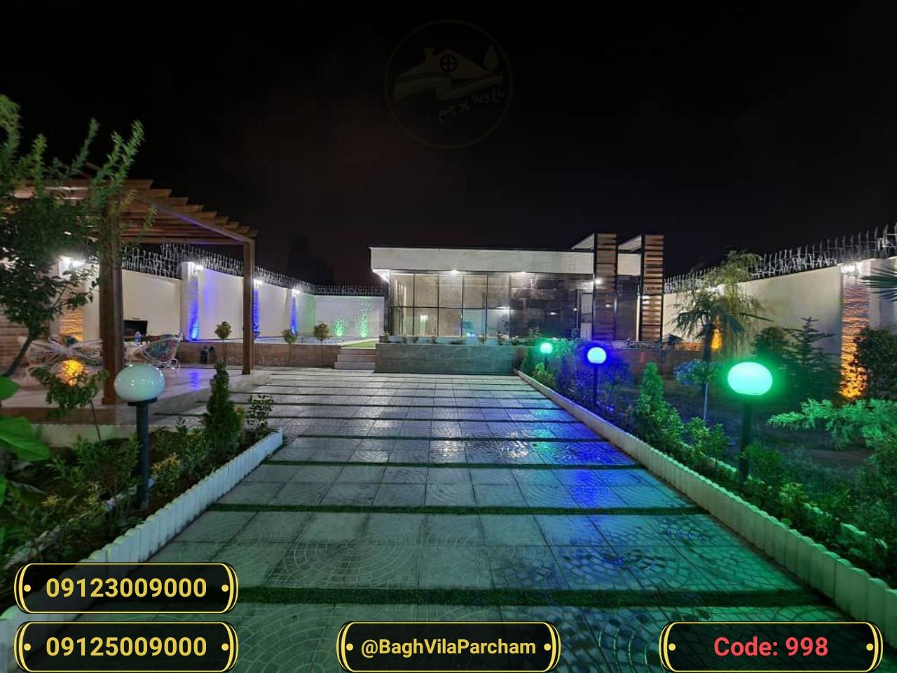 تصویر عکس باغ ویلا شماره 14 از ویلای ۵۰۰ متر ویلا مدرن و زیبا Picture photo image 14 of ۵۰۰ متر ویلا مدرن و زیبا