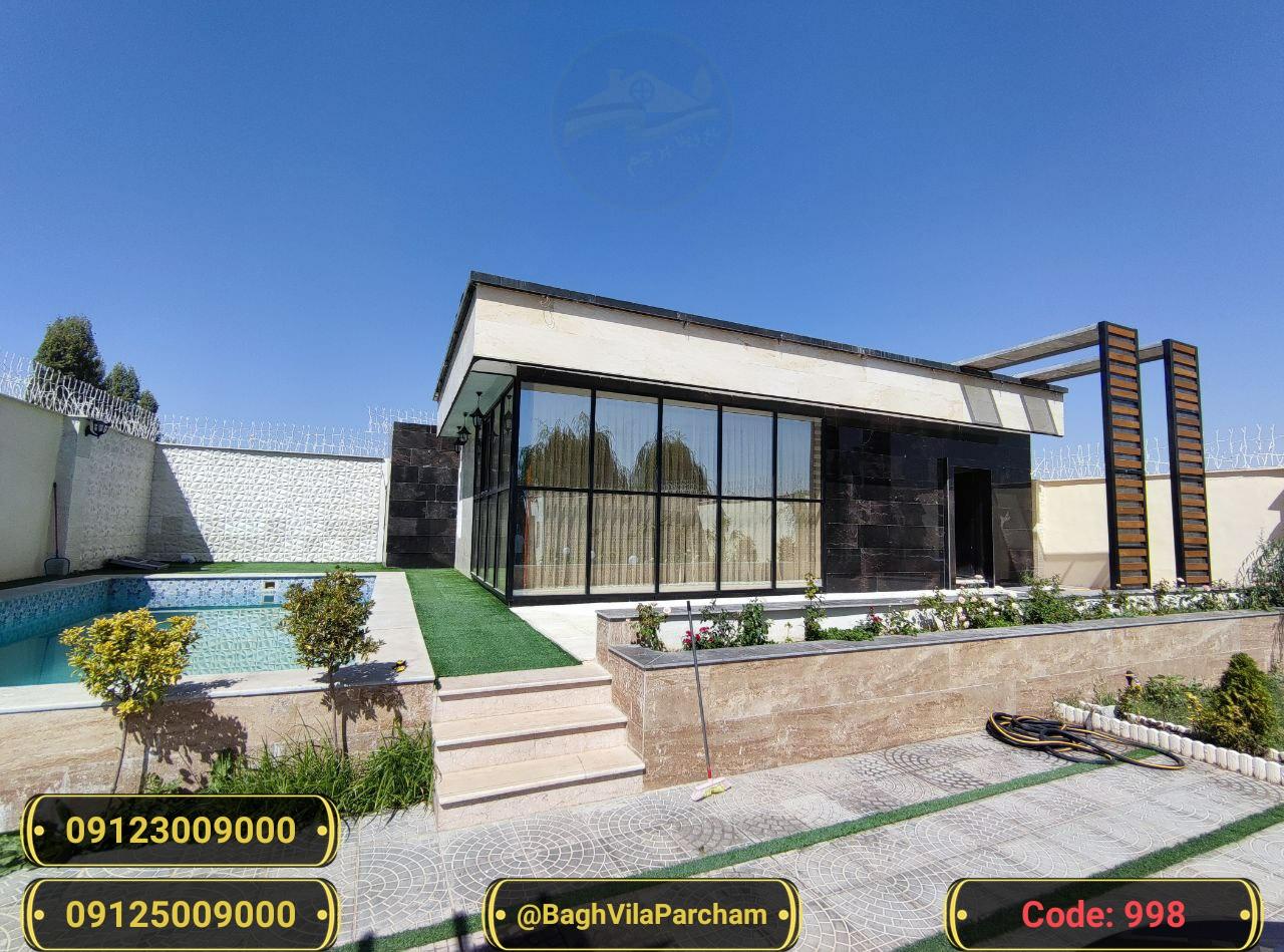تصویر عکس باغ ویلا شماره 1 از ویلای ۵۰۰ متر ویلا مدرن و زیبا Picture photo image 1 of ۵۰۰ متر ویلا مدرن و زیبا