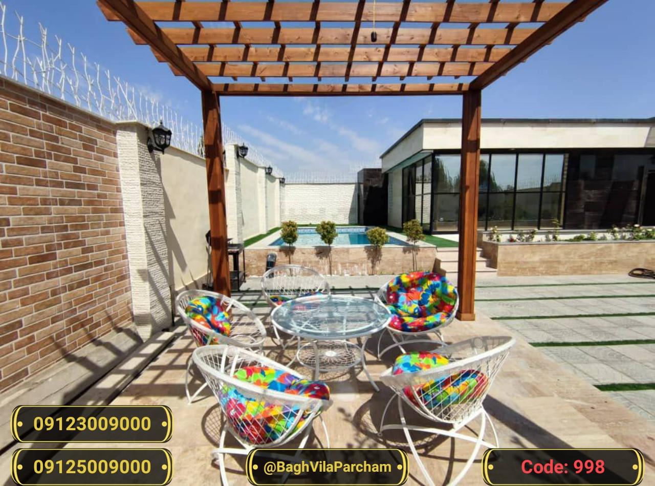 تصویر عکس باغ ویلا شماره 18 از ویلای ۵۰۰ متر ویلا مدرن و زیبا Picture photo image 18 of ۵۰۰ متر ویلا مدرن و زیبا
